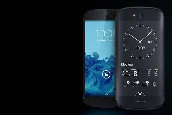 YotaPhone2 назван худшим устройством 2014 года