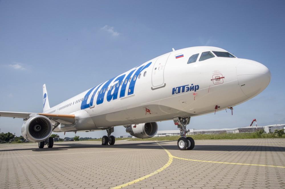 Суд арестовал имущество UTair на $22,3 миллиона
