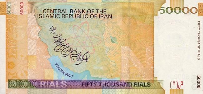 Иран заменил доллар на юань и рубль в зарубежных сделках