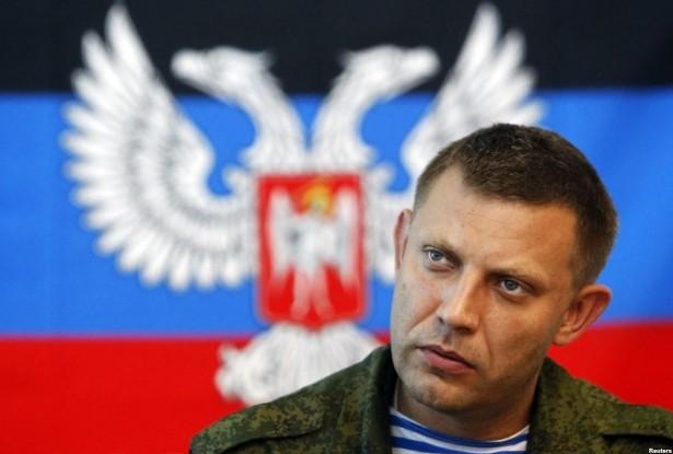 Захарченко: Перемирия с Киевом больше никогда не будет