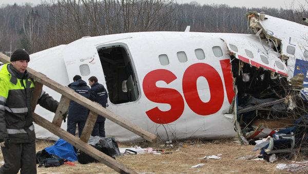 Командира Ту-154 амнистировали по делу о катастрофе в 2010 году