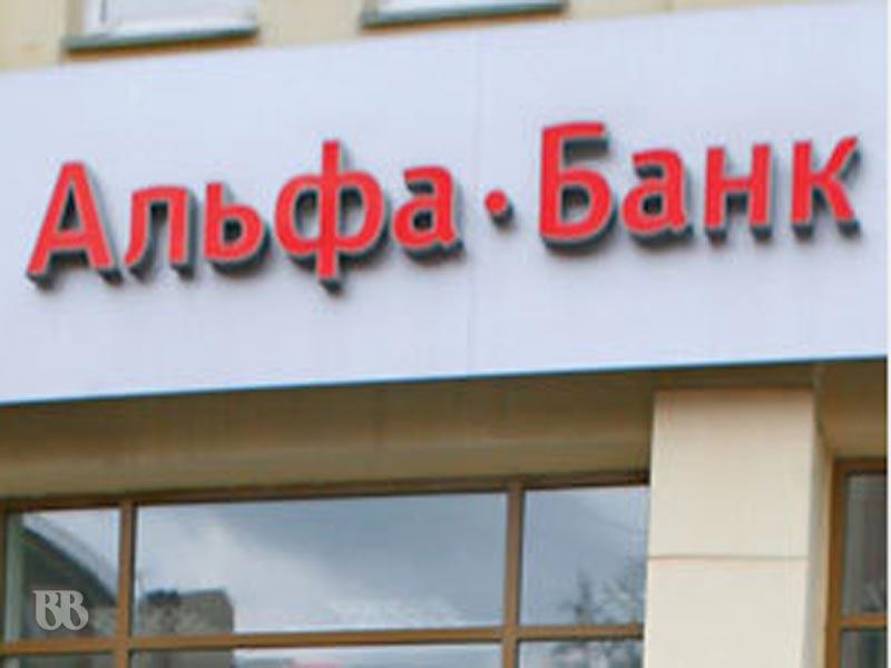 Альфа-Банк намерен взыскать деньги с авиакомпании