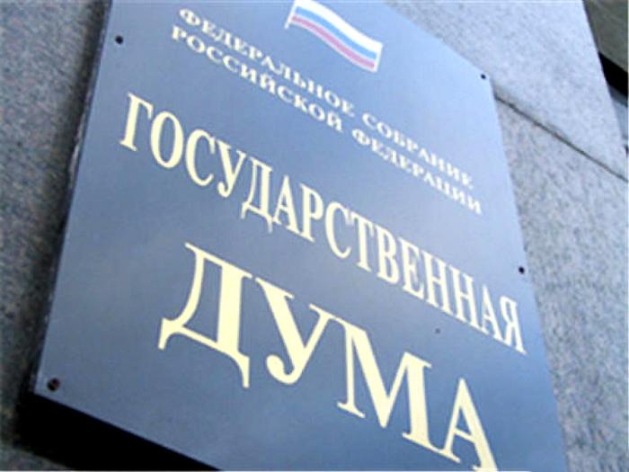 Иностранные организации нежелательны в России