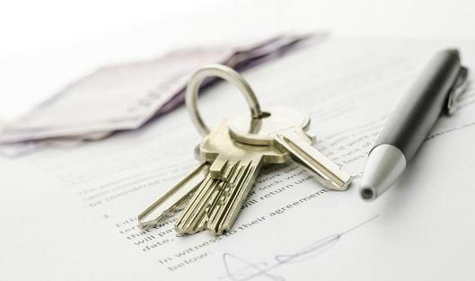 Правительство снизило процентную ставку по ипотеке