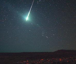 Над Благовещенском пролетел крупный метеорит