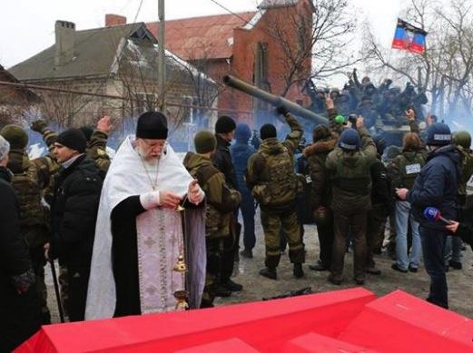 Молебен по убитым %22киборгам%22 в ДНР