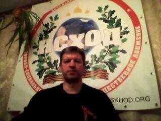 В Харькове разогнали русскую организацию