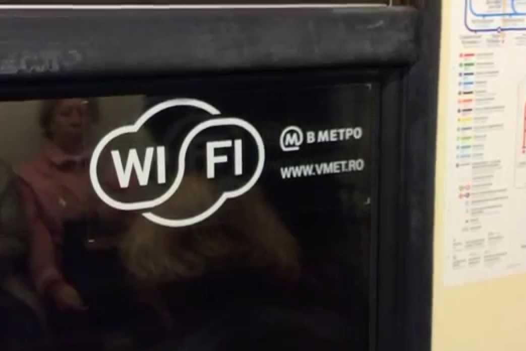 Подключение к Wi-Fi в московском метро станет автоматическим