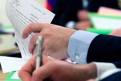 Правительство Москвы представит антикризисный план до середины февраля