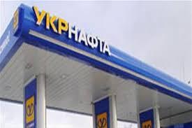 Кипрские компании требуют от Украины 5 млрд долларов