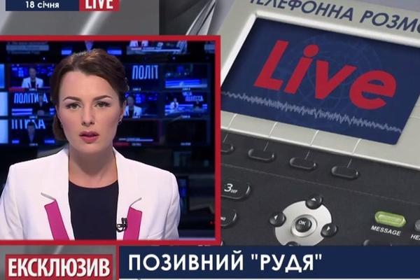 Ополченцы из «Буратино» обстреляли под Донецком «Правый сектор»
