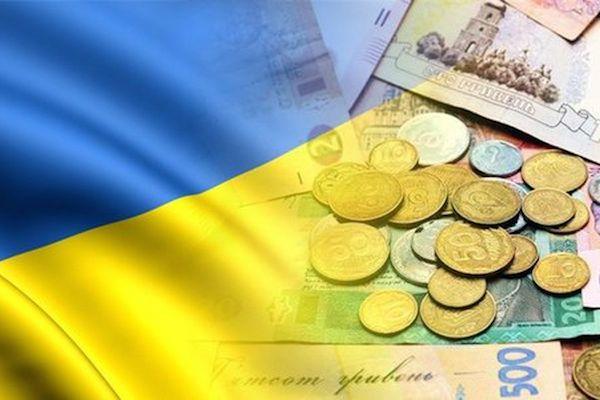 МВФ спрогнозировал инфляцию на Украине в 25%