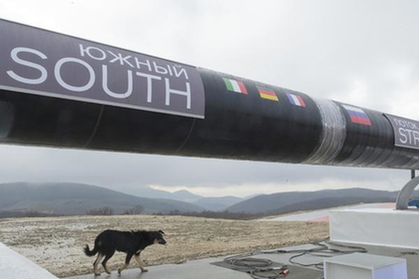 Корабль с трубами для «Южного потока» сел на мель в Болгарии