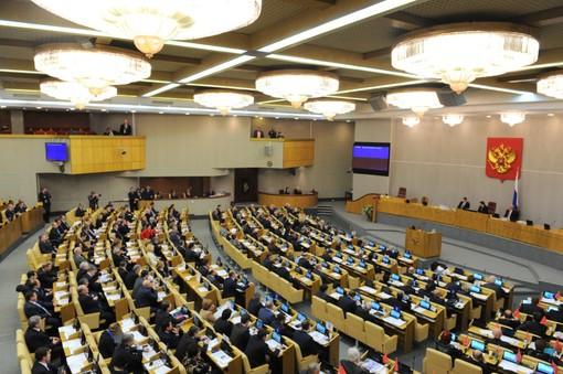 Пленарное заседание в Госдуме прервали видеоклипом