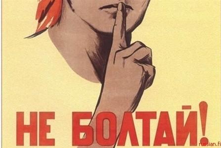 На жительницу Смоленской области завели дело за госизмену в пользу Украины