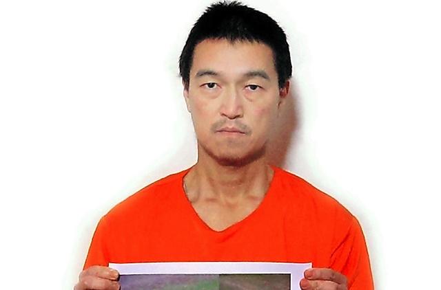 Боевики ИГ обезглавили японца Кэндзи Гото