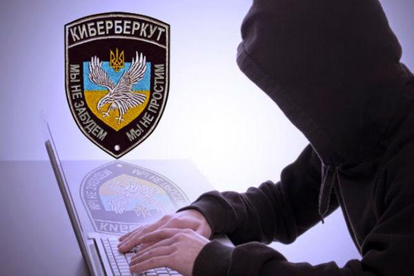 «Кибер-Беркут»: США хотят передавать оружие Киеву через западные ЧВК