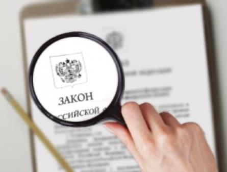ОП РФ предложила наказывать чиновников за преступления их родственников