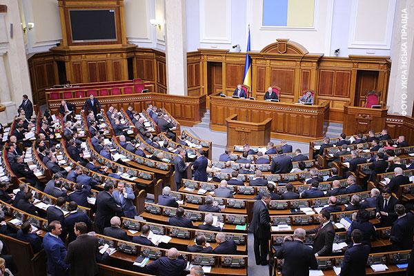 На Украине официально отменили День защитника Отечества