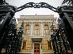 ЦБ отозвал лицензии двух российских банков