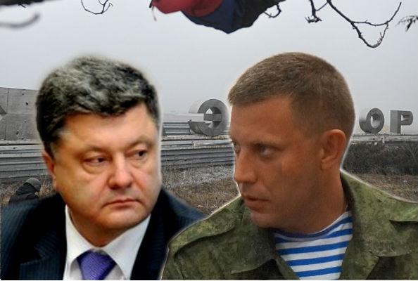 Картинки по запросу порошенко захарченко