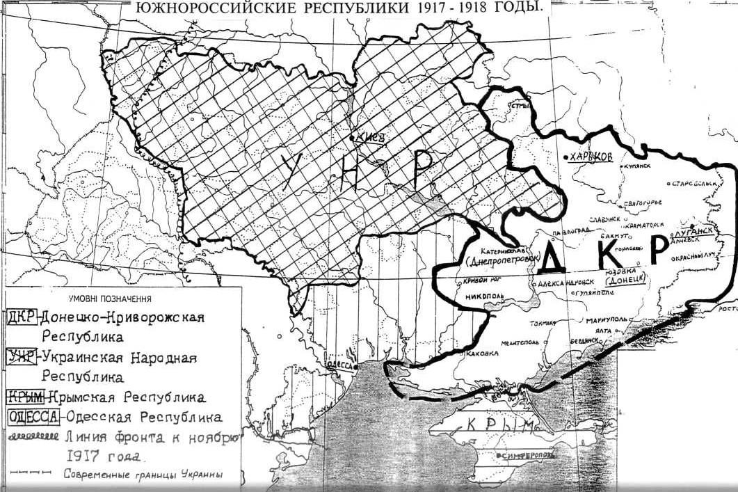 ДНР стала преемницей Донецко-Криворожской республики