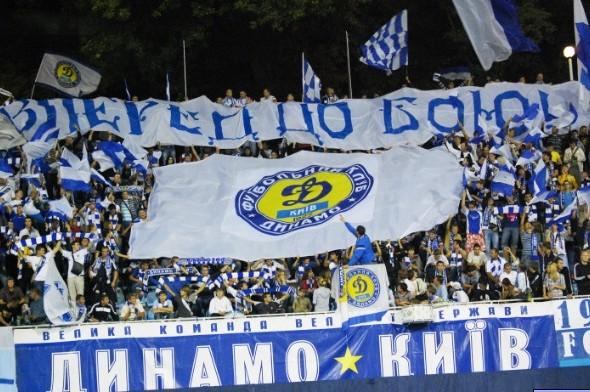 Киевским фанатам