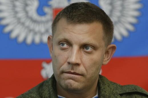 Захарченко стал генерал-майором ЛНР