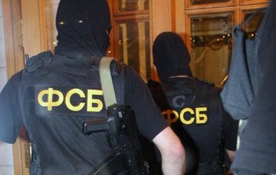 Сотрудники ФСБ обнаружили в Крыму оружие