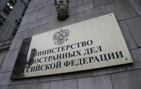 МИД РФ ждет реакции ОБСЕ по поводу задержания журналистов в Киеве