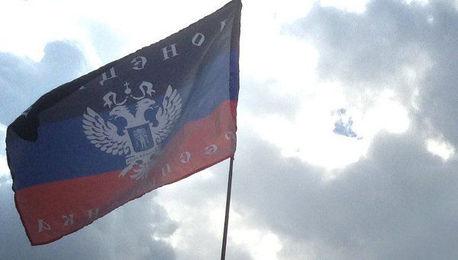 Мужчине с флагом ДНР выстрелили в лицо в Москве