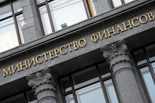 26 миллиардов рублей из ФНБ разместили в ВТБ под проценты