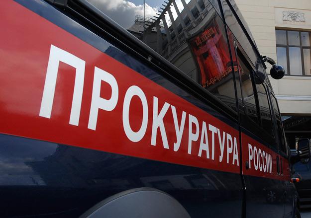 Генпрокуратура обвиняет экс-милиционеров Перми в пытках