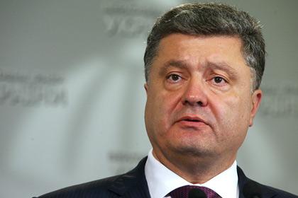 В Раде обсуждают возможность импичмента Порошенко