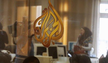 В киевском аэропорту задержали арабских журналистов