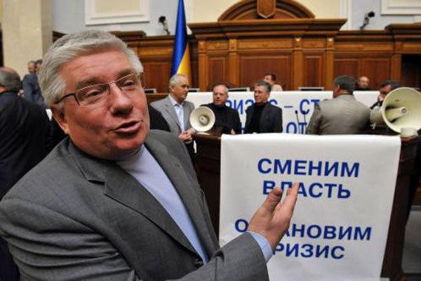 Украинская оппозиция обвинила власть в самоубийстве политика