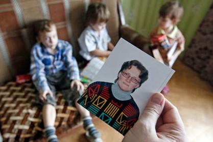 Обвиняемую в госизмене Давыдову освободили из СИЗО