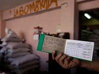 В России появятся продовольственные карточки американского образца