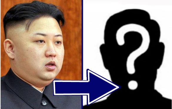 Ким Чен Ын сменил имидж