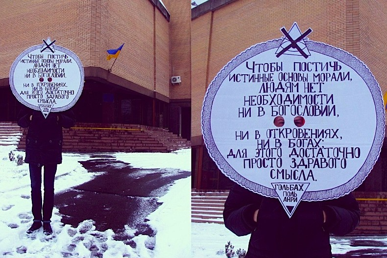 На Украине отказались от