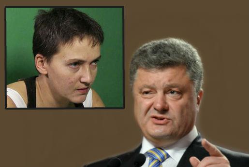 Порошенко: Достигнуто соглашение об освобождении Савченко