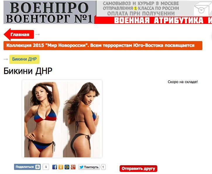 В Москве набирает популярность