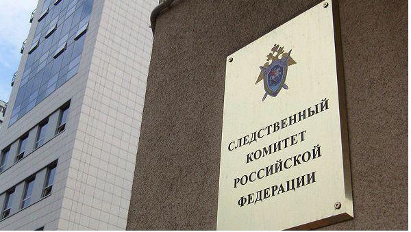 Задержан подозреваемый в расстреле авто в Мособласти
