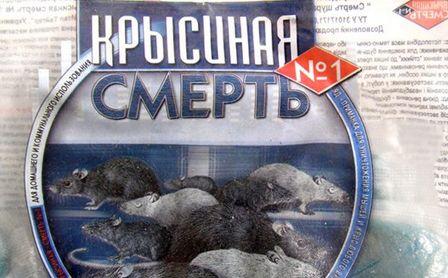 Украинец пытался ввезти в Россию 50 килограммов яда