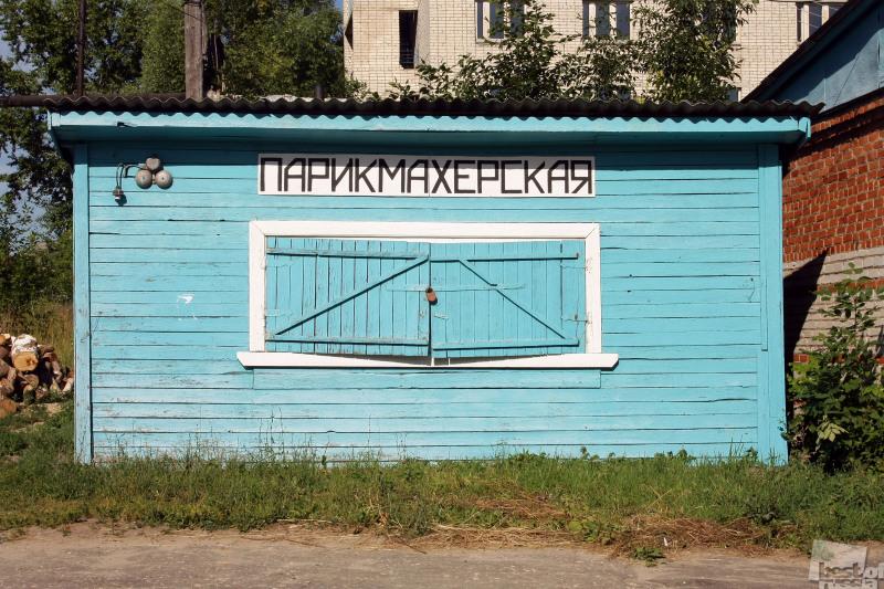 В России повально закрываются кафе, парикмахерские и автосервисы