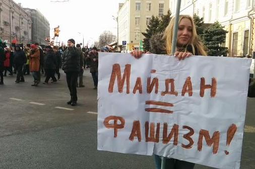 В Москве на митинг