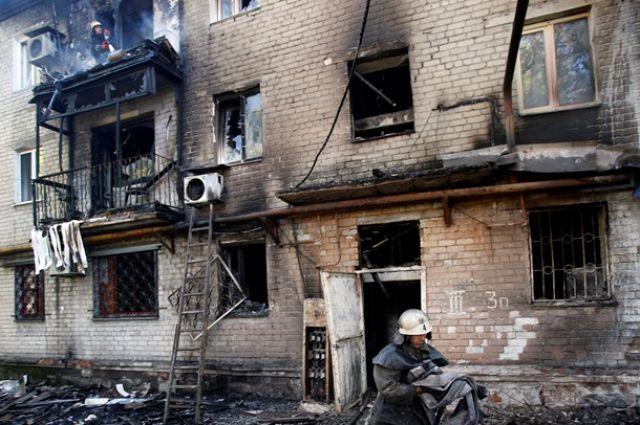 Украина оценила восстановление Донбасса в $1,5 млрд