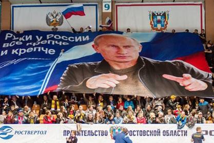 Гандболисткам из Ростова обещают санкции за баннер с Путиным