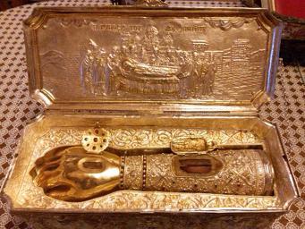 5 февраля в Москву из Греции привезут мощи святого