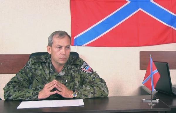 Минобороны ДНР обвинило силовиков в нарушении перемирия